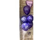 Colourful heart shape balloon with happy birthday latex balloons