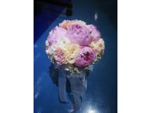 Queen of Flowers- Seasonal Peonies Bridal Bouquet